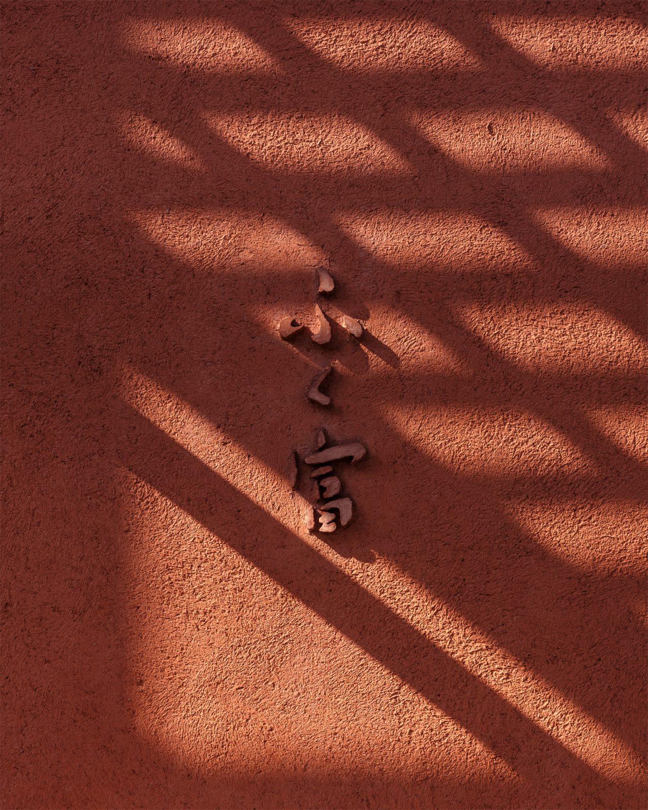 「ふく富」本社屋