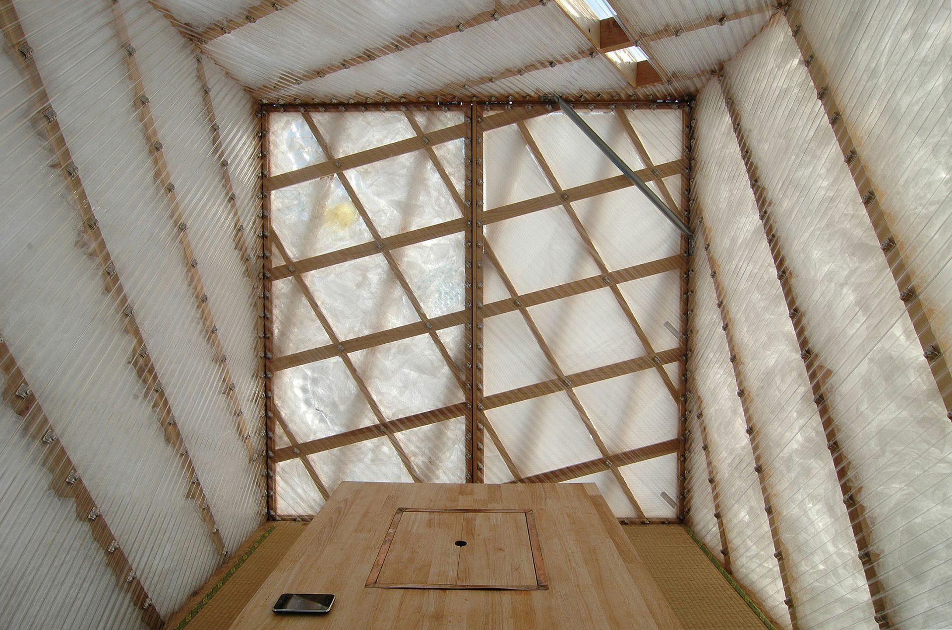 ihouse(insulator house)