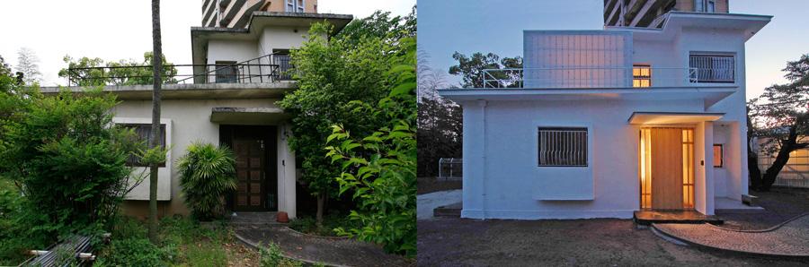 House1954